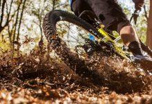 Photo of Mais Rápido! Melhore a tração, grip e a frenagem da sua MTB